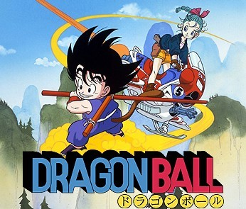 ドラゴンボール (77-153話)