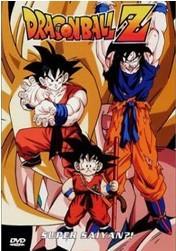 [DVD]ドラゴンボールZ (1-97話)