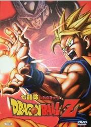 [DVD] ドラゴンボール シリーズの劇場版 【日本国内正規品同様豪華DVD-BOX】