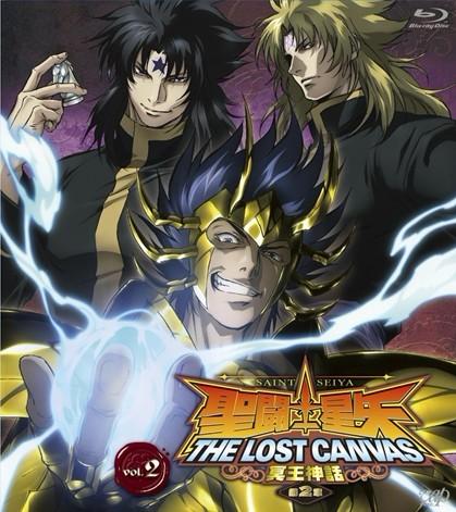 聖闘士星矢 THE LOST CANVAS 冥王神話 1+2