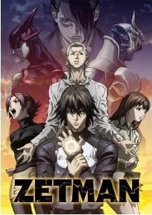 [DVD] ZETMAN