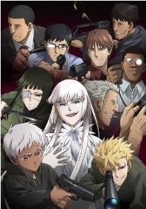 [DVD] ヨルムンガンド