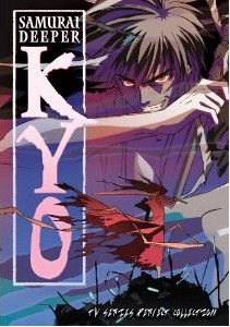 [DVD] SAMURAI DEEPER KYO