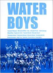 WATER BOYS ウォーターボーイズ 1+2