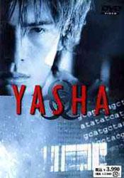 YASHA-夜叉