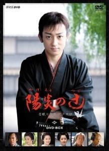 [DVD] 陽炎の辻 ~居眠り磐音 江戸双紙~