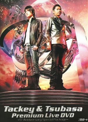 TACKEY&TSUBASA Premium Live DVD