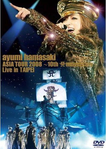 ayumi hamasaki ASIA TOUR 2008 ~10th Anniversary~