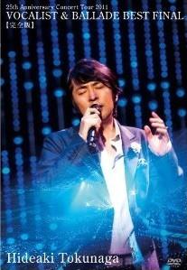 [DVD] 25th Anniversary Concert Tour 2011 VOCALIST & BALLADE BEST FINAL