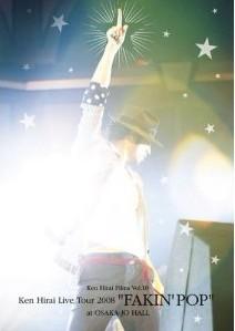 平井堅 Ken Hirai Live Tour 2008 FAKIN' POP