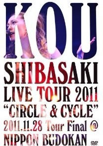 "Kou Shibasaki Live Tour 2011 ""CIRCLE & CYCLE"" 2011.11.28 Tour Final@NIPPON BUDOKAN"