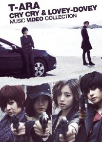 [DVD] Cry Cry & Lovey-Dovey Music Video Collection