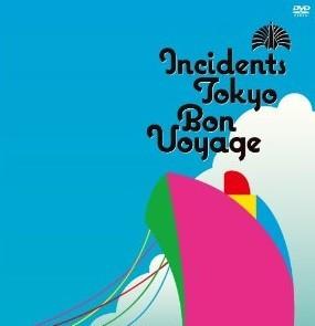 [DVD] Bon Voyage