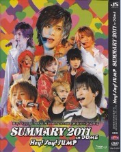 [DVD]SUMMARY 2011 in DOME「邦画 DVD 音楽 J-POP」