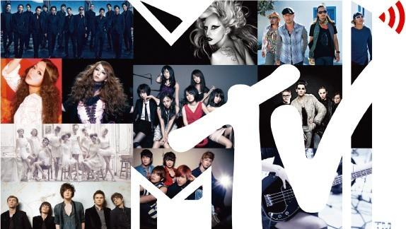 MTV VIDEO MUSIC AID JAPAN