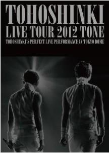 [DVD] 東方神起 LIVE TOUR 2012 ~TONE~
