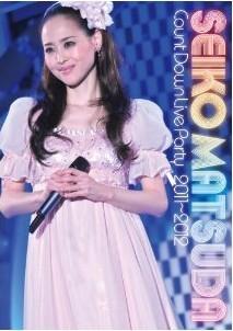 [DVD] 松田聖子/Seiko Matsuda COUNT DOWN LIVE PARTY 2011-2012