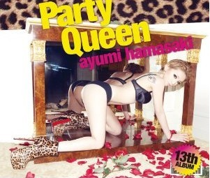[DVD] Party Queen