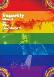 [DVD] Shout In The Rainbow!!「邦画 DVD 音楽」