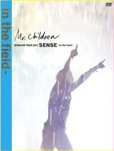 [DVD] Mr.Children STADIUM TOUR 2011 SENSE -in the field-