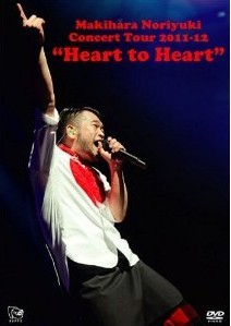 "[DVD] Makihara Noriyuki Concert Tour 2011-12 ""Heart to Heart"""