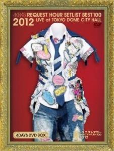 [DVD] AKB48 リクエストアワーセットリストベスト100 2012 4DAYS 2