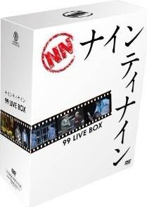 99 LIVE BOX