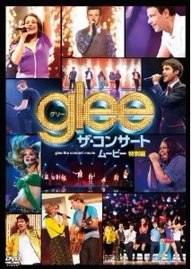 glee/グリー ザ・コンサート・ムービー