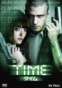 [DVD] TIME/タイム