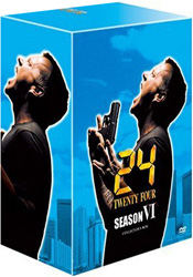 [DVD] 24 -TWENTY FOUR- DVD-BOX シーズン6