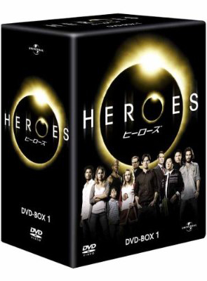 HEROES / ヒーローズ 豪華DVD-BOX 1+2