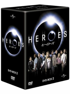 HEROES / ヒーローズ 豪華DVD-BOX 2