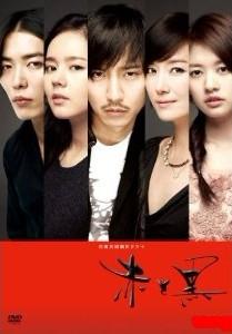 [DVD] 赤と黒 DVD-BOX 1