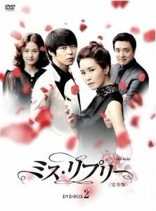 ミス・リプリー<完全版>DVD-BOX 1+2