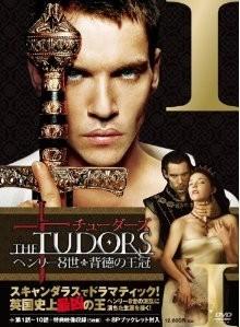 [DVD] チューダーズ <ヘンリー8世 背徳の王冠> DVD-BOX 1-4