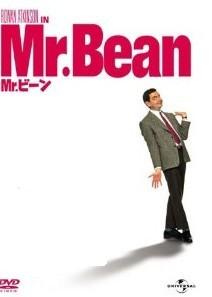 [DVD] Mr.ビーン!VOL.1-3