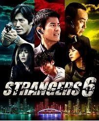 [DVD] Strangers 6