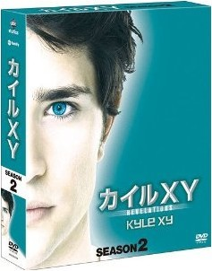 [DVD] カイルXY シーズン2 DVD-BOX