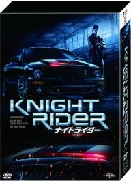 [DVD] ナイトライダー ネクスト DVD-BOX