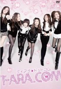 [DVD] T-ARA.COM ティアラドットコム DVD-BOX 1+2