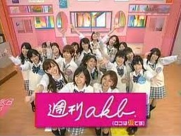 [DVD] 週刊AKB 2012