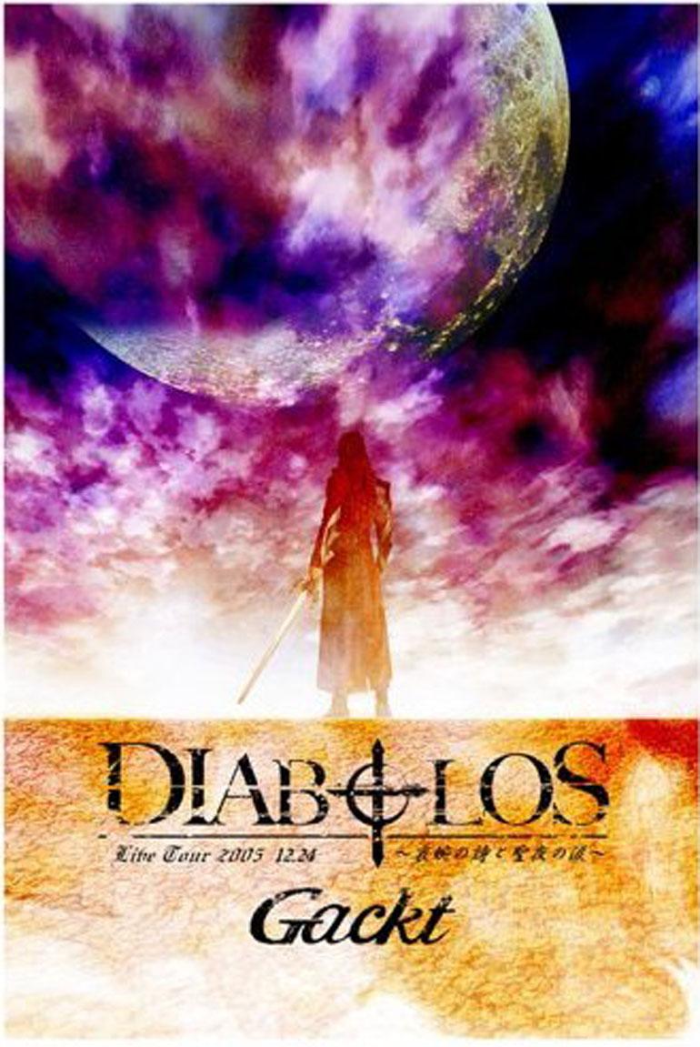 Gackt LIVE TOUR 2005 DIABOLOS~哀婉の詩と聖夜の涙~