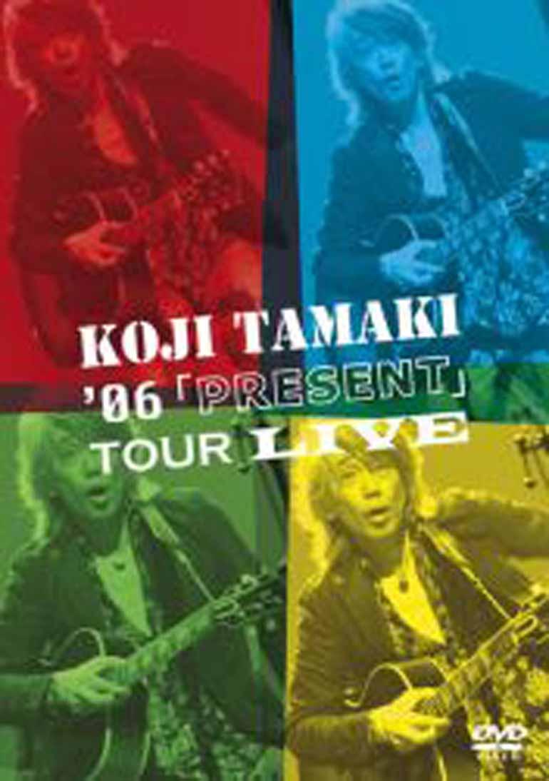 Koji Tamaki 06 Present Tour Live