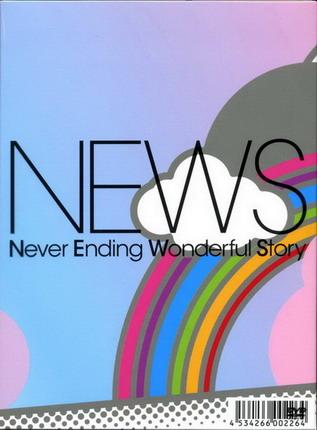 News -- Never Ending Wonderful Story