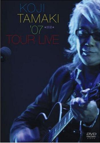 KOJI TAMAKI '07 ☆惑星☆ TOUR LIVE