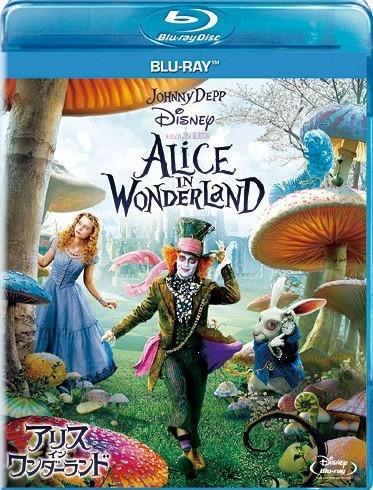 Blu-ray アリス・イン・ワンダーランド