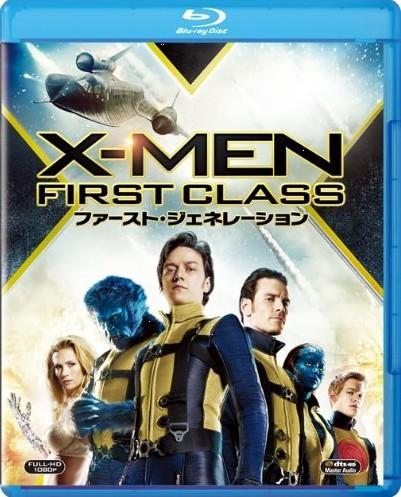 Blu-ray X-MEN: ファースト・ジェネレーション