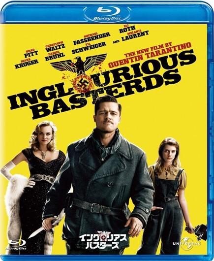 Blu-ray イングロリアス・バスターズ