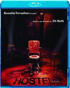 Blu-ray HOSTEL / ホステル