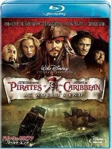 Blu-ray パイレーツ・オブ・カリビアン 3/ワールド・エンド